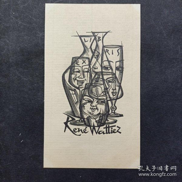 301-高登 GERARD GAUDAEN木版藏书票