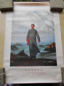 文革宣传画【毛主席去安源(人民前线报社),5张合卖】4开,尺寸:53.3×38.2cm