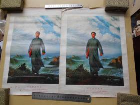 文革宣传画【毛主席去安源(解放军歌曲),2张合卖】8开,尺寸:37.7×27.1cm