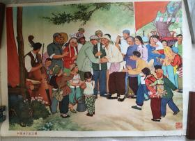 文革2开宣传画    村里来了文工团
