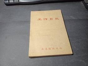 江苏省民用线票+布票伍市尺+壹市寸布票 1982年  整本有三种票