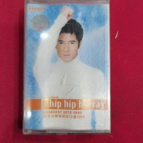 郭富城新旧喝采CD磁带未拆封