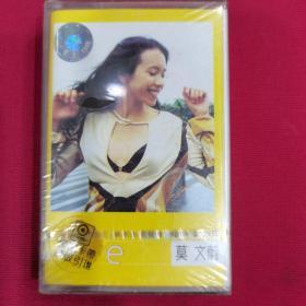莫文蔚CD磁带未拆封