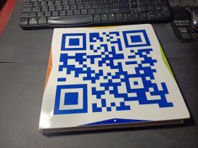 2013腾讯珍藏卡册  不缺卡使用过