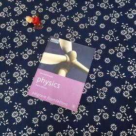 physics third edition