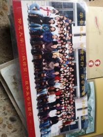 仰恩大学2003级经贸4班毕业合影留念