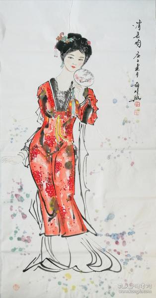 ※【顺丰包邮】【纯手绘】【薛林兴】国家一级美术师、中美协会员、手绘四尺人物画(138*68CM)1买家自鉴.