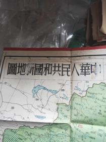中华人民共和国新地图 1950年