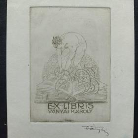 305-IMRE VANYAY铜版藏书票有签名