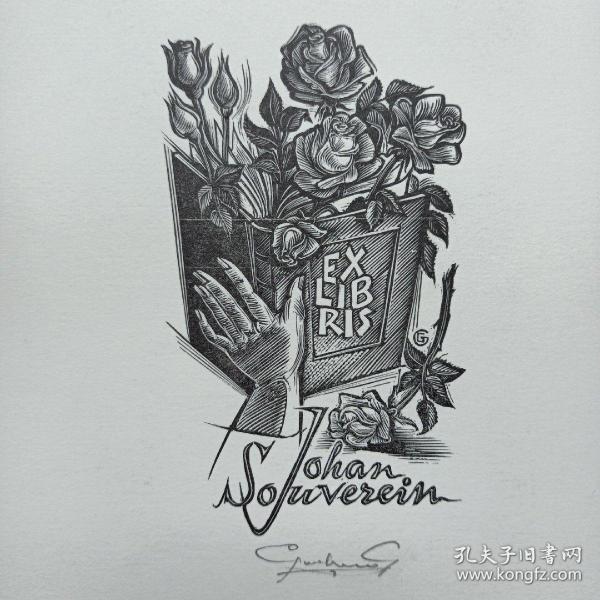 306-高登GERARD GAUDAEN 藏书票 小版画 签名