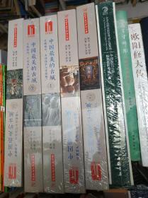 中国最美的古城5