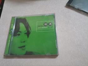CD蔡琴:机遇-(淡水小镇原声带)