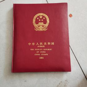 中华人民共和国中国邮票