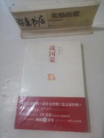 中国友谊出版公司