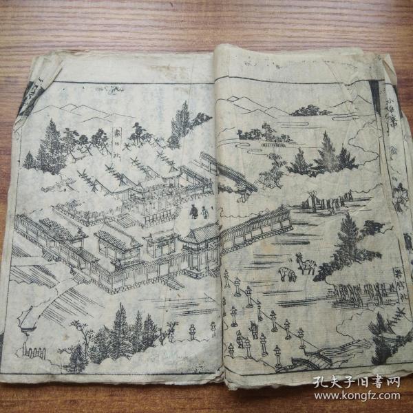 和刻本   《改正绘入  南都名所记》 奈良八景,南都兴,二月堂等7幅版画   文久2年(1862年)