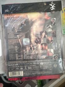 最终幻想7圣童降临