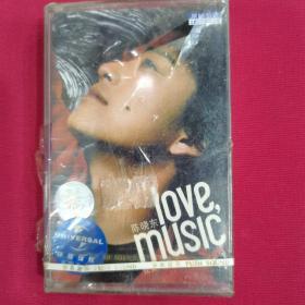 陈晓东我要的只是爱CD磁带未拆封