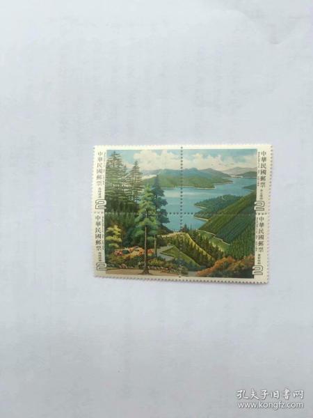 台湾森林邮票,原胶新票上品,底无薄裂折,邮局挂号信发货
