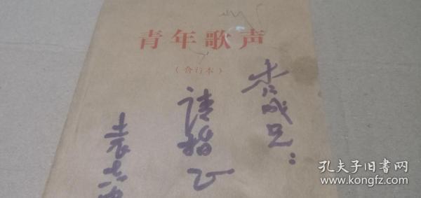 广东造纸1984年(1.2.3)+1983年(4)