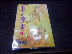 ああつ女神さまつ 14 藤岛康介 讲谈社 1997年 32开平装  原版日文漫画 图片实拍