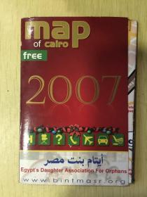 map of Cairo 2007