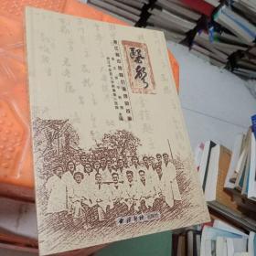 医声:浙江省中医院价值观的故事