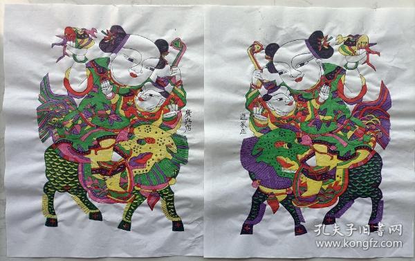 非物质文化遗产,传统年画『麒麟送子』 手工雕版,传统题材,寓意吉祥,送朋友首选!!可装裱挂于室内,吉祥如意!