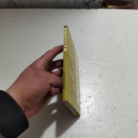 华山奇闻轶事录  扫码上书