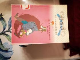 金钥匙(又名:小木偶布拉蒂诺历险记)【译文童书.儿童文学】