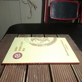 恩施市非物质文化遗产概览(包正版现货)