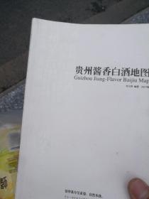 贵州酱香白酒地图