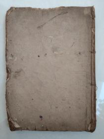 清代中医手抄实用药方一厚册,八十多个筒子页