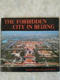 外文原版《THE  FORB|DDEN  CⅠTY  ⅠN  BEⅠJⅠNG》1996年