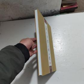 苏克聚书法作品选  扫码上书