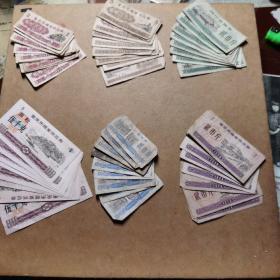 重庆粮票各种 一共60张 货号804