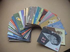 上海歌声 (1979年 1980年 1981年 1982年 1983年 1984年)47本合售请看描述