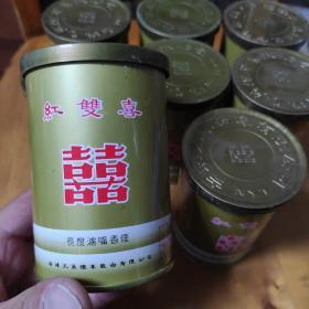 红双喜烟标铁盒(8个合售)