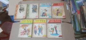 中学生1980年(1.2.8.9.10.11.12) 第1期是复刊号