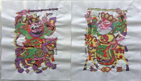 木板年画『财神、燃灯道人』 手工雕版,传统题材,可装裱悬挂,可送亲朋好友!传统文化,非遗作品!