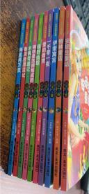 影响孩子一生的世界名著(全10册) 彩图+注音  (内页干净无翻阅) 发货带礼盒