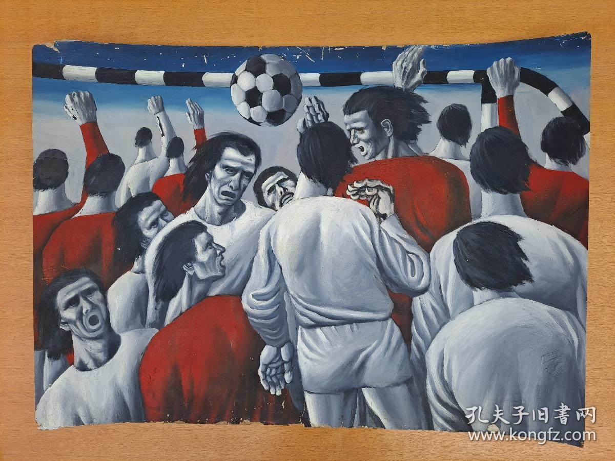 七十年代足球题材纸本油画(头球争夺)