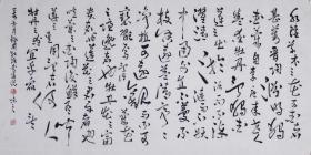 【自写自销】中国当代艺术家协会副主席,黄河文化书画院院士,中国孔子国际书画研究院首席画家王丞手写 爱莲说2044