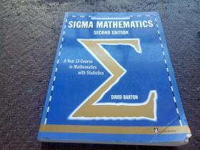 SIGMA MATHEMATICS SECOND EDITION 西格玛数学第二版 英文版