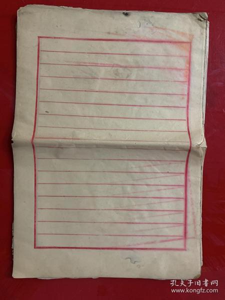 民国文房旧纸:信纸笺纸帐本竹纸(40张39*27cm)