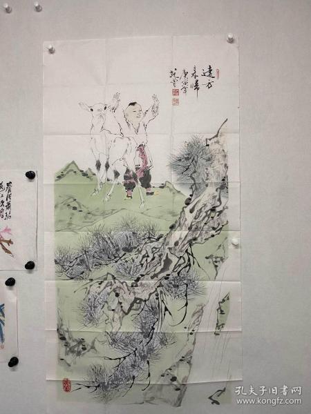 荣宝斋木板水印范增《远方来归》