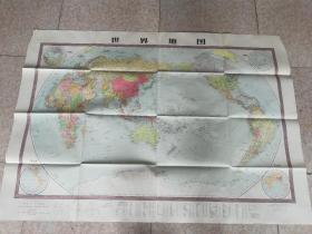 文革时期世界地图。亮点是苏联没解体的地图。超级大。尺寸150cm。保真包老