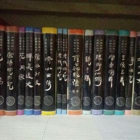中国古典小说普及丛书一套齐全。38册不重样。1888元。