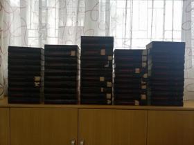 马克思恩格斯全集  全50卷  包邮 (非包邮省份请勿下单)