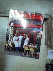 FIGARO  2019 5 日文杂志  (02)、 。、