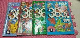 365夜故事【图画本】1-4